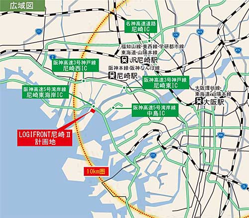 20191003nittetsu2 - 日鉄興和不動産/兵庫県尼崎市に10万m2の専用物流施設