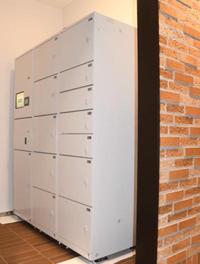 「赤坂インターシティAIR」に設置された宅配ロッカー