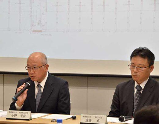 20191011mol1 520x405 - 商船三井/中部国際空港沖でコンテナ船火災想定、緊急対応訓練