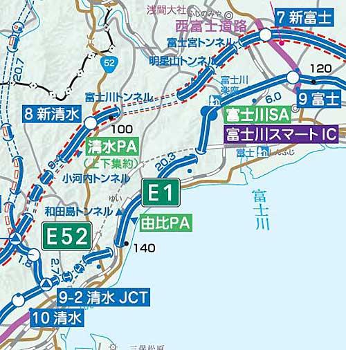 20191011taufu1 - 台風19号/西湘バイパスと東名高速一部区間が通行止め