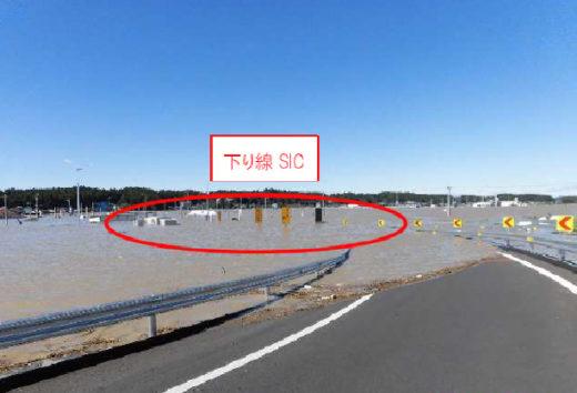 高速 道路 通行止め いつまで