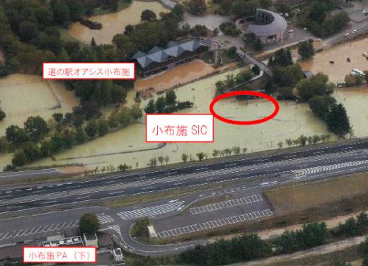 20191014kosoku3 520x376 - 中央道/八王子JCT~大月IC通行止め、圏央道は高尾山ICと八王子西IC外回り閉鎖