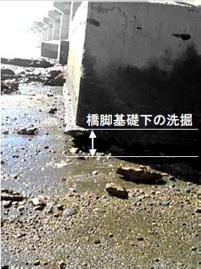20191014kosoku7 - 中央道/八王子JCT~大月IC通行止め、圏央道は高尾山ICと八王子西IC外回り閉鎖