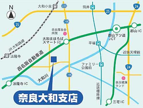 20191015meitetsu1 - 名鉄運輸/西名阪「大和まほろばスマートIC」付近に支店開設