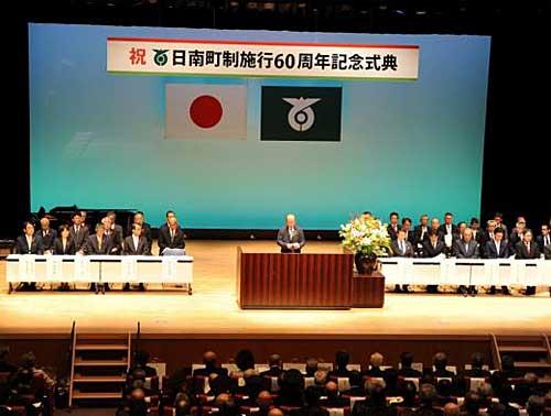 20191015nittsu - 日通/鳥取県日南町から森林育成活動で表彰