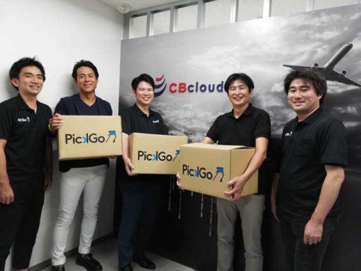 20191016cb 520x390 - CBcloud/JR東日本の社内ベンチャーと資本提携