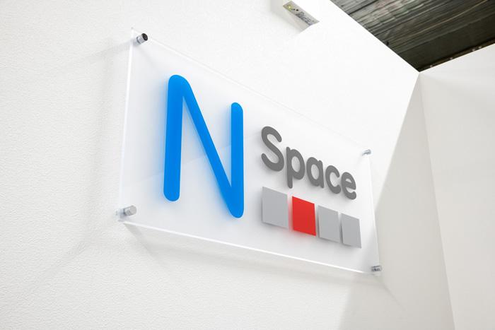 「N Space」内のエントランス