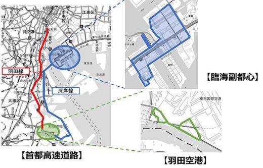 20191016soumusyo 520x333 - 総務省など/東京臨海部で自動運転の実証実験