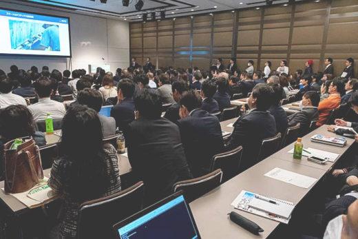 20191018ec1 520x347 - EC物流フォーラム/11月12日開催、ビームス、MonotaRO、三菱商事が登壇