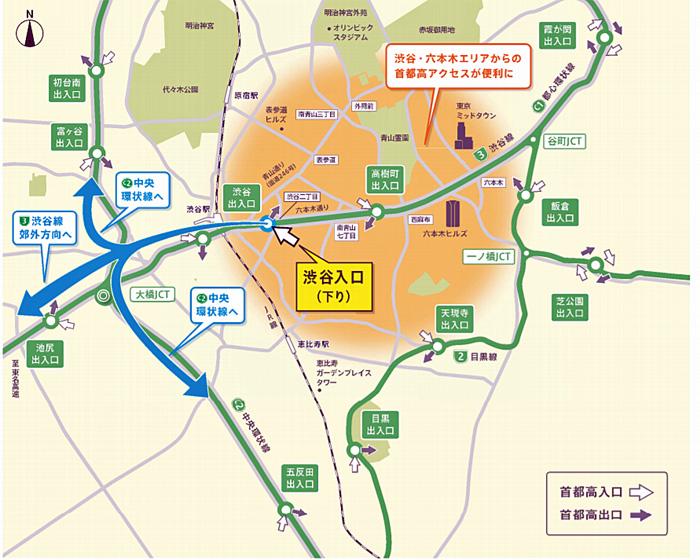 渋谷入口(下り)位置図