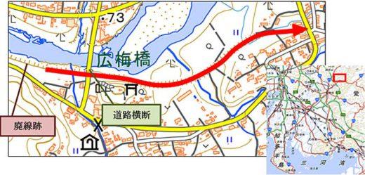 20191023aichi2 520x249 - 愛知県/豊田市の廃線跡でドローン配送の実証実験