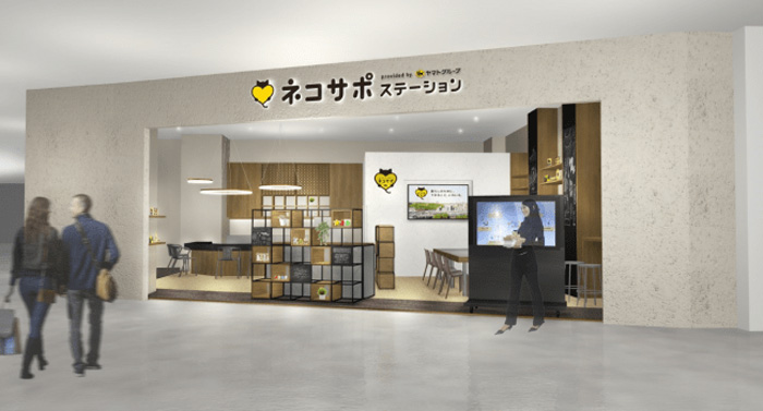 ネコサポステーション テラスモール松戸店イメージ図