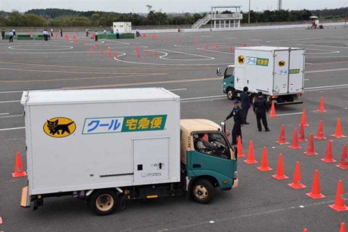 20191023yamato22 - ヤマト運輸/労使共催で全国安全大会開催