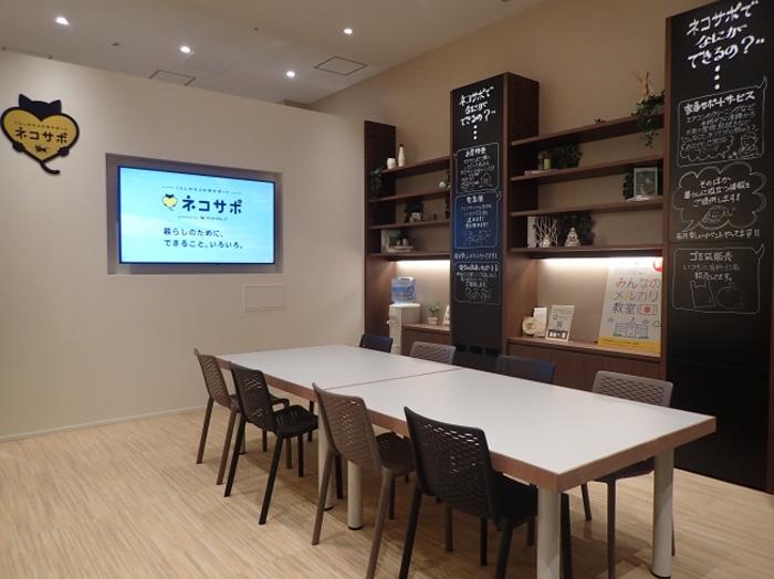 ネコサポステーション テラスモール松戸店 コワーキングスペース