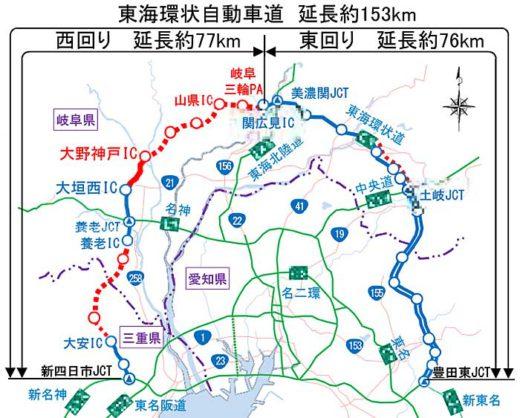 20191024nexconaka1 520x418 - 東海環状自動車道/大野神戸IC~大垣西IC間が12月14日開通