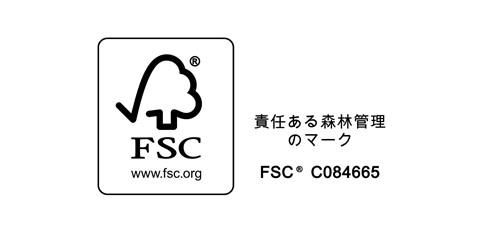 20191101tanax 1 - タナックス/オリジナル包装・梱包資材が世界基準の森林認証