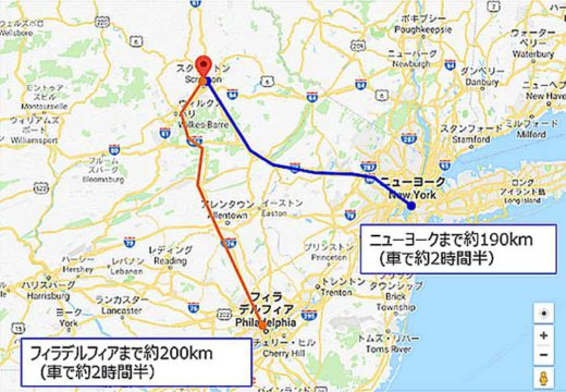 20191106saibugas2 520x360 - 西部ガス/三菱商事子会社と米国東海岸に9.5万m2物流倉庫開発