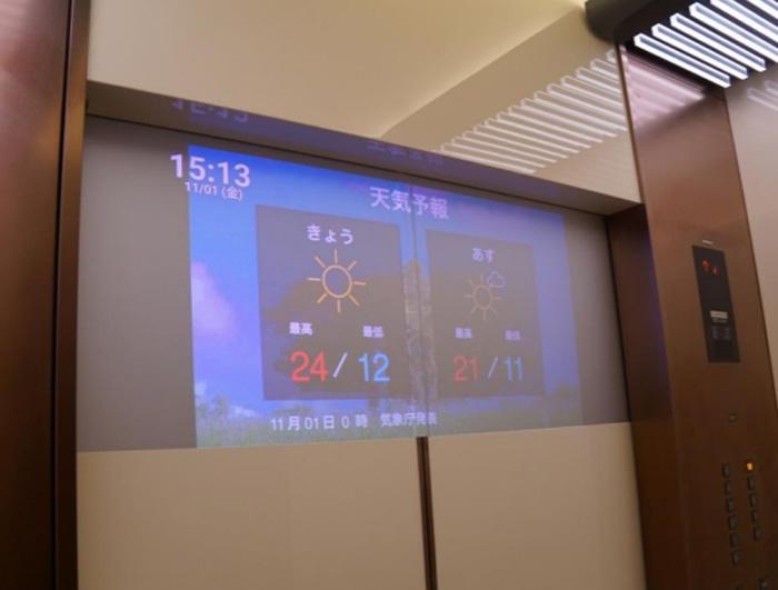 センタービル内エレベーター