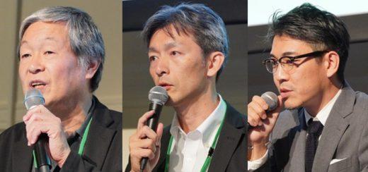 20191112ec4 520x244 - ビームス、プロロジス、三菱商事/EC物流フォーラムで講演、盛況