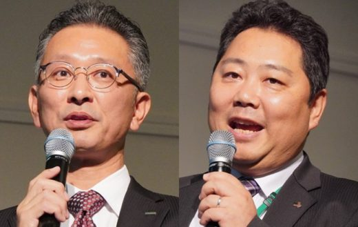 20191112ec5 520x329 - ビームス、プロロジス、三菱商事/EC物流フォーラムで講演、盛況