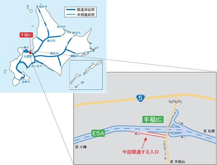20191112nexcoe - 札樽自動車道/手稲ICの小樽方面の入口が11月24日14時に開通