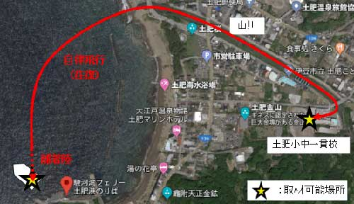 20191113shizuoka - 静岡県/ドローンで船上から緊急物資輸送、伊豆半島で実証実験