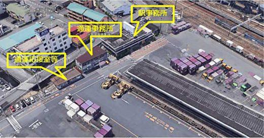 20191114jr 1 520x271 - JR貨物/広島・東福山駅を改良、総合物流施設など整備