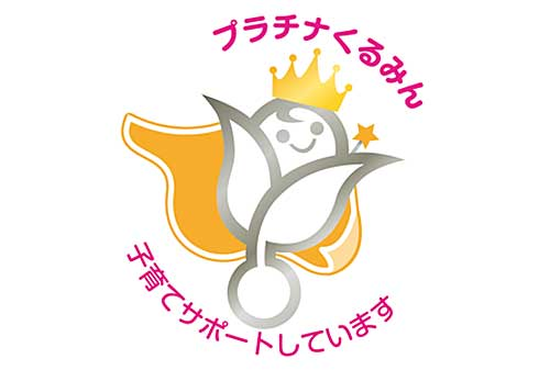 20191115suzuyo - 鈴与/プラチナくるみん認証取得
