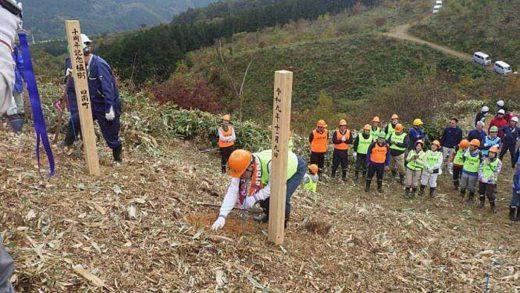 20191118nittsu1 520x293 - 日通/鳥取県日南町「日通の森」森林育成活動が10周年