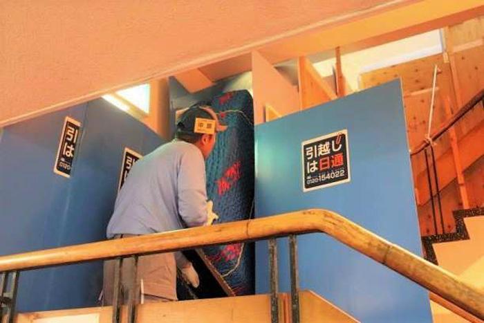 階段作業競技の様子