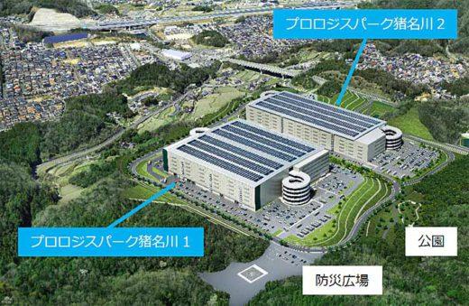 20191118prologis1 520x339 - プロロジス/兵庫県猪名川町で15.8万m2の物流施設建設