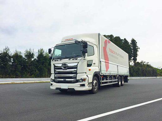 20191119hino 520x390 - 日野自動車/新東名での夜間トラック隊列走行実験に参加
