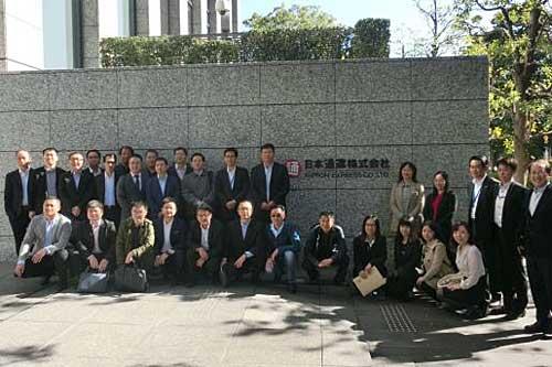 20191119nittsu2 - 日通/本社に中国訪日研修団来訪、中国での事業展開等説明