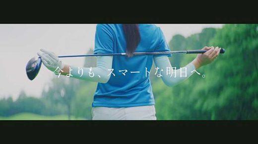 20191119sg 520x291 - SGホールディングス/グループのゴルフ場舞台に新テレビCM