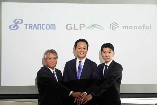 20191120glp2 520x347 - 日本GLP/トランコムと提携、3大都市圏にXDセンター構築