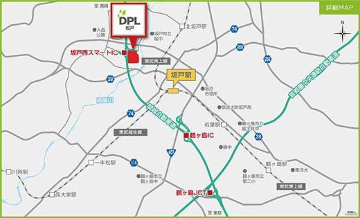 20191122daiwa2 520x315 - 大和ハウス/12月6日にDPL坂戸で現場見学会、特別企画も同時開催