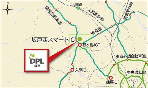 20191122daiwa3 520x311 - 大和ハウス/12月6日にDPL坂戸で現場見学会、特別企画も同時開催