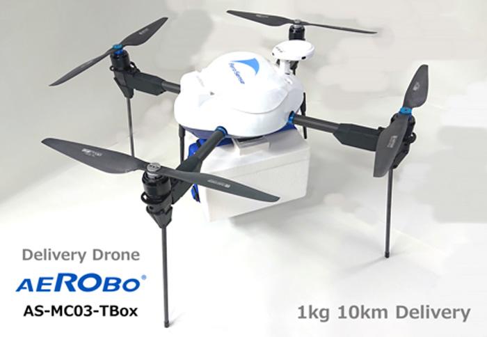 使用機体は国産マルチコプター型1機(エアロセンス製:AS-MC03-TBox)、搬送物は食料品(1kg程度)