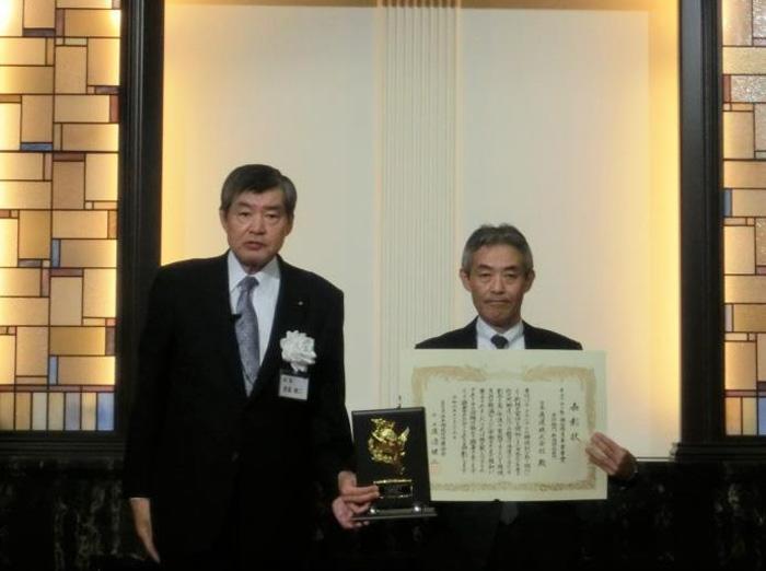 20191126nittsu - 日通/モーダルシフト優良事業者賞を受賞