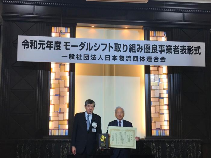 写真右から、ランテック 山中 一裕社長、渡邉 健二会長