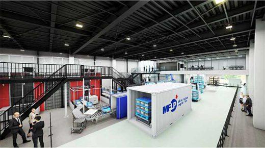 20191202mitsui 520x290 - 三井不動産/船橋の新物流ICTショールームで展示製品を募集