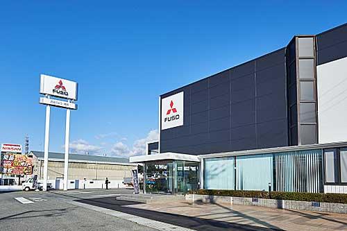三菱ふそうトラック・バス姫路支店