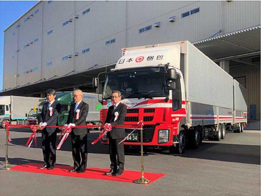 20191205nikkon 520x390 - 日本梱包運輸倉庫/混載貨物事業「N Logi」スタート