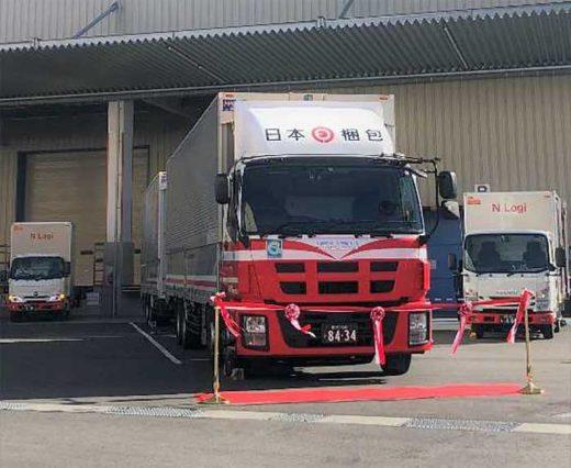 20191205nikkon1 520x426 - 日本梱包運輸倉庫/混載貨物事業「N Logi」スタート