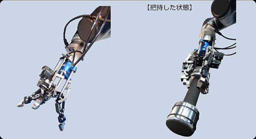 20191205syutodaigaku 520x282 - NEDO/多品種ピッキング対応のロボットハンド開発