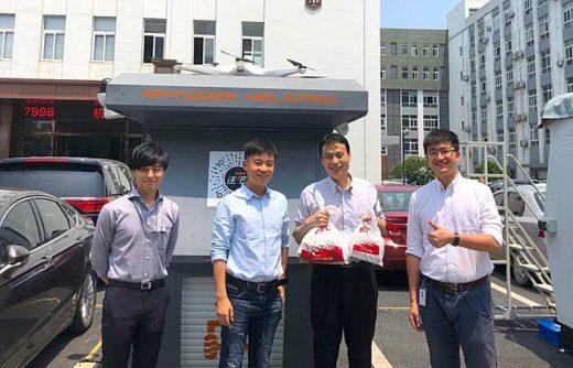 20191206tera 520x334 - テラドローン/スタバやKFCも採用の中国製ドローン販売開始