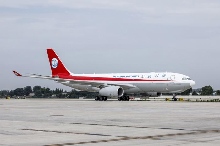使用する機材A330-200F
