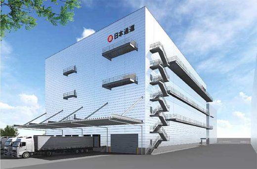 富山医薬品センター