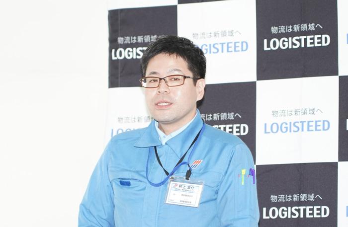 日立物流の村上宏介ECプラットフォームセンター長