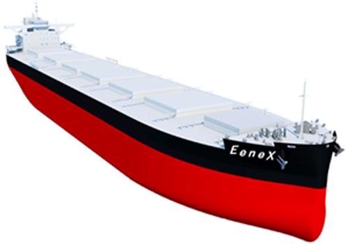 EeneX次世代石炭船外観モデル